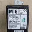 Электронный блок управлениядверями 2011-2017 Toyota Camry  оригинальный номер 897403326189740-3326189740332618974033261TOKAI RIKA CO LTD 61B973-000