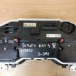 Щиток приборов  RAV4 V 2.5 HYBRID 83800-4A660 Toyota RAV 4  оригинальный номер 83800-4A660