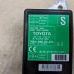 Электронный блок управленияцентральным замкомRAV42006-2013 Toyota RAV 4  оригинальный номер 8974042021