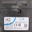 Электронный блок управлениятрансивером Toyota Land Cruiser  оригинальный номер 867400603086740-0603086740060308674006030DENSO 434800-1525