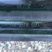 Усилитель переднего бампера Skoda Octavia II Рестайлинг Лифтбек  оригинальный номер 1Z0807111