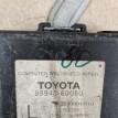 Электронный блок управлениястеклоочистителей 2002007-2015 Toyota Land Cruiser  оригинальный номер 8594360050