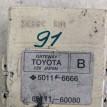 Электронный блок управленияпарктроником 2002011-2015 Toyota Land Cruiser  оригинальный номер 8911160080