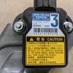 Электронный блок управлениякурсовой устойчивости, Pontiac, RAV4, Highlander, Vibe 22005-2013 Toyota Corolla  оригинальный номер 8918312050