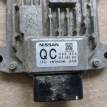 Электронный блок управленияАКППJuke, 2010-2018 Nissan Qashqai  оригинальный номер 310F61KC1A