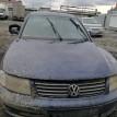 В разбор поступил 5.04.2020 Volkswagen Passat B5 Седан