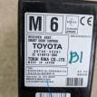 Электронный блок управлениядверями2011-2017 Toyota Camry  оригинальный номер 897403326189740-3326189740332618974033261TOKAI RIKA CO LTD 61B973-000