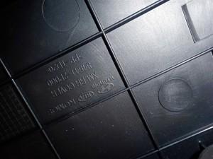 Название детали Розетка Модель KIA Sorento II XM Kia Sorento