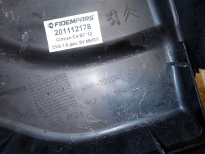 Название детали Крышка блока предохранителей Модель Peugeot Partner II рест. 2012-2015 Peugeot Partner
