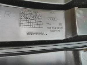 Накладка фары противотуманной правой Audi Q5