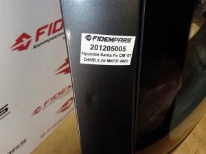 Название детали Дверь багажника Модель Hyundai Santa Fe II CM Hyundai Santa Fe