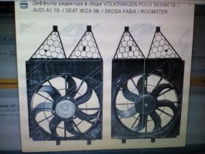 Вентилятор охлаждения двигателя поло Volkswagen Polo V Седан
