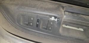 Блок управления стеклоподъемниками Volkswagen Touareg I