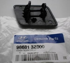 Крышка форсунки омывателя фары левой Hyundai i40 Седан