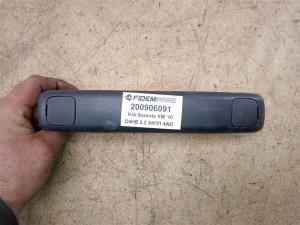 Ручка двери багажника внутренняя KIA Sorento II XM Kia Sorento