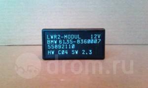 Блок регулировки угла наклона фар -  5-Series ) E39 BMW 5er IV (E39) Седан