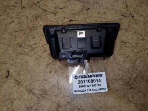 Кнопка двери багажника BMW E90 BMW 3er