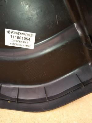 Название детали Крышка блока предохранителей верхняя Модель Citroen C4 рестайлинг Citroen C4