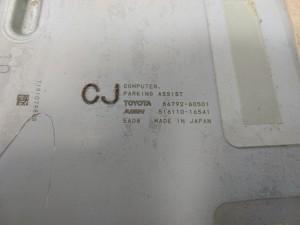 Блок управления парктроникамиLC200 Toyota Land Cruiser
