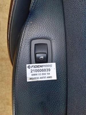 Название детали Кнопка стеклоподъемника двери задней правой Модель BMW X3 E83 рест BMW X3