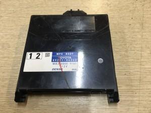 Блок боди(mpx body) Toyota Camry VII (XV50) Рестайлинг