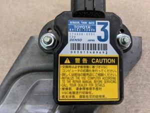 Электронный блок управлениякурсовой устойчивости, Pontiac, RAV4, Highlander, Vibe 22005-2013 Toyota Corolla