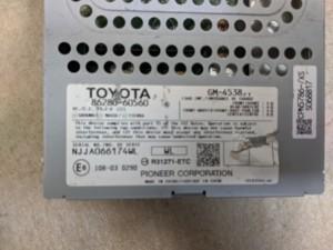Усилитель звукаPrado 150 Toyota Land Cruiser Prado