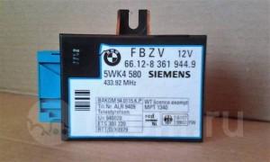 Блок управления (FBZV) - BMW 7er III (E38)