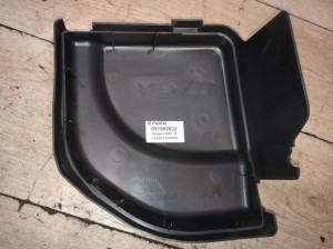 Название детали Крышка блока предохранителей Модель Peugeot 408 Peugeot 408