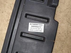 Пол багажника KIA Sorento II XM Kia Sorento