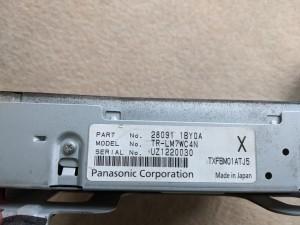 Электронный блок управленияинформационным дисплеем, Nissan, EX37,35,25, G37,35,25. Pathfinder, Murano, Teana2007-2014 Infiniti QX50
