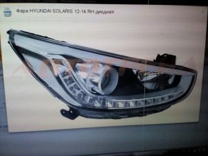 Фара Солярис с диодами Hyundai Solaris I Хэтчбек 5дв.