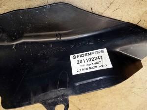 Название детали Защита крыла переднего правого Модель Peugeot 4007 Peugeot 4007