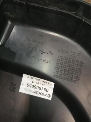 Название детали Крышка блока предохранителей Модель Citroen C4 B7 Citroen C4